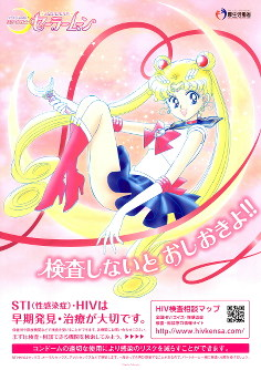 Sailor Moon from the globally popular anime series