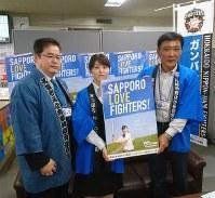 新球場の誘致に向けキャンペーンを始めた札幌市商店街振興組合連合会のメンバー=札幌市で