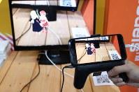 さまざまなVRやARを使ったアトラクションが出品=東京ゲームショウで