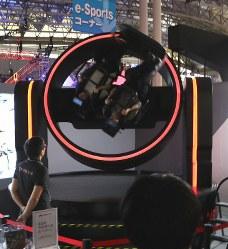 ひときわ注目を集める「ジャイロVR」=東京ゲームショウで