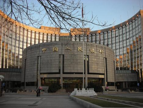 The People's Bank of China (Mainichi)