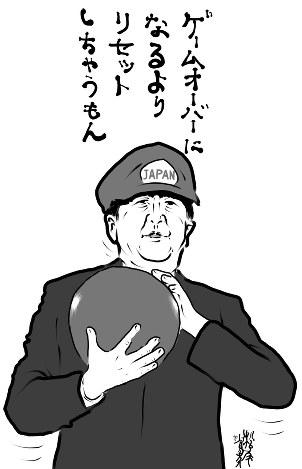 松尾貴史のちょっと違和感:安倍...