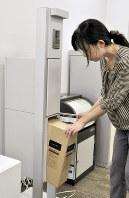 インターホンが付いた門柱一体型の戸建て用宅配ボックス=東京都中央区で
