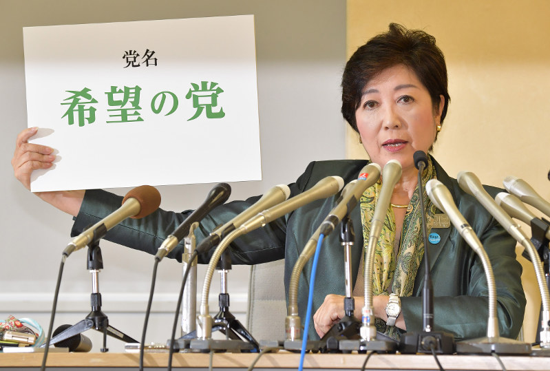 Tokyo Gov. Koike announces plan to launch, lead national party