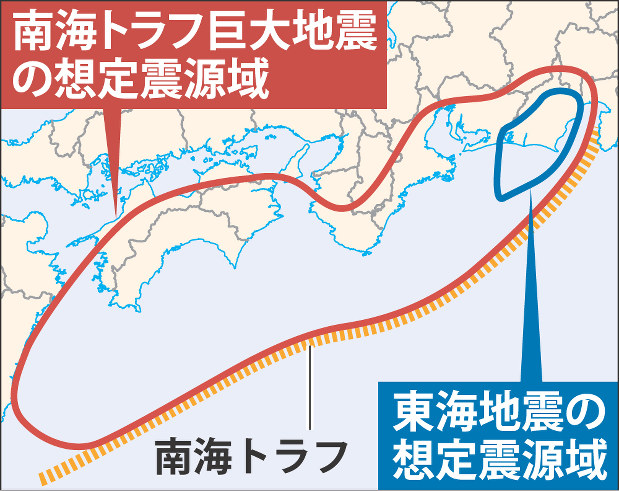 Com 地震 予知