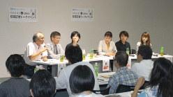 毎日ホールで開かれた「校閲記者トークイベント」(9月25日)