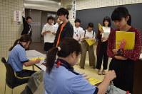 緊張した面持ちでセンター試験の願書を提出する塾生たち