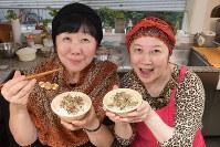 「おばあちゃんの手作りみたいな、愛情のかたまりふりかけ」と話す西原理恵子さん(右)と枝元なほみさん=根岸基弘撮影