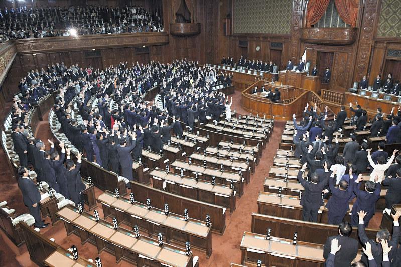 臨時国会:衆院を解散 「政権選...