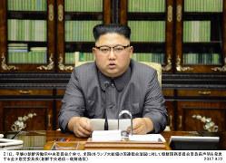 2017年9月21日、米国トランプ大統領の国連総会演説に対して声明を発表する金正恩・朝鮮労働党委員長(朝鮮中央通信=朝鮮通信)