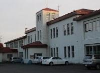 地域づくりの拠点として活用されている「伝成館」=中標津町で