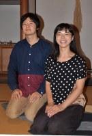 桾沢和典さん、厚子さん夫妻