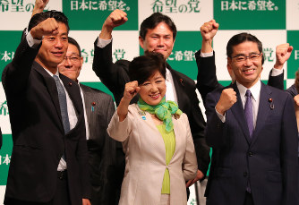 希望の党:公認条件、安保関連法...