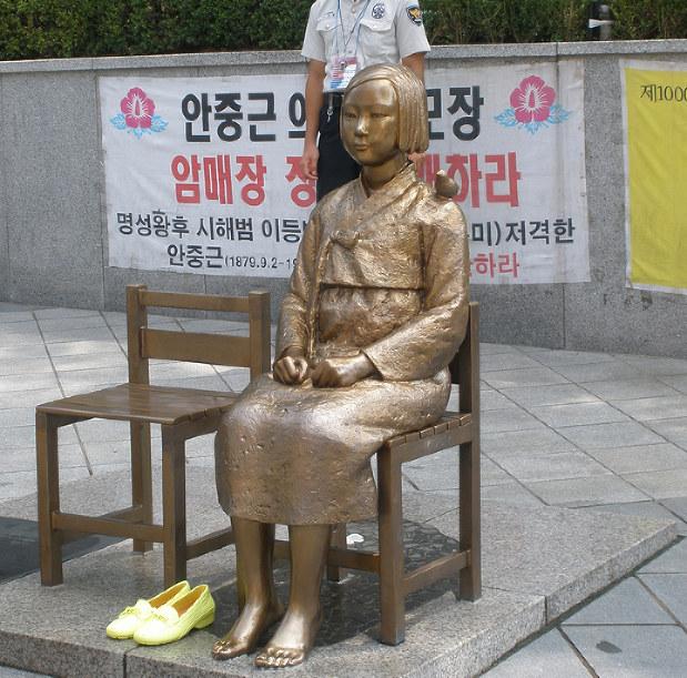 慰安婦問題 日韓合意