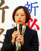 田中美絵子氏(民主党)=石川1区、比例復活ならず落選(2014年)