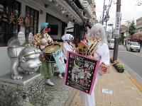 雪女にふんして「おばけの夜市」の宣伝をする永田久さん雪女にふんして「おばけの夜市」の宣伝をする永田久さん