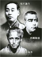 =コラージュ・清田万作