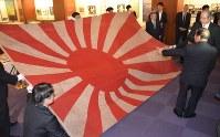 山本五十六記念館に寄贈された軍艦旗=新潟県長岡市呉服町で