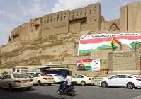 2014年に世界遺産に登録されたアルビルの城塞=イラク・クルド自治区アルビルで
