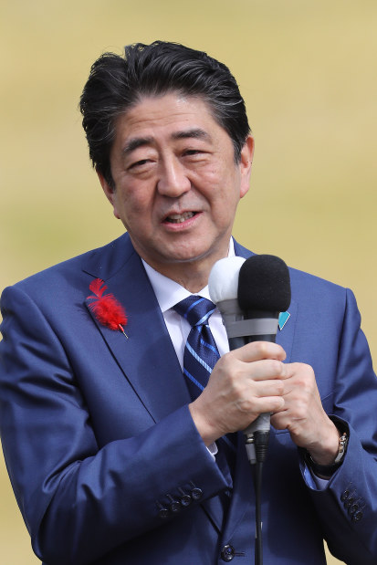 Ruling Liberal Democratic Party leader and Prime Minister Shinzo Abe delivers a campaign speech in the city of Fukushima on the morning of Oct. 10, 2017. (Mainichi)