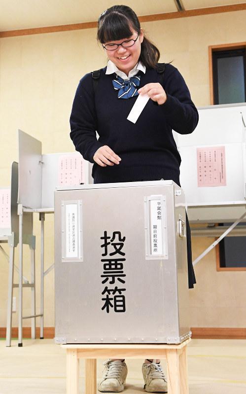 <衆院選>期日前投票始まる 18歳の女子高生が一番乗り - 頑固オヤジの不器用ブログ