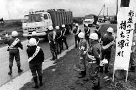ヘルメットにタスキがけでゴミ収集車をチェックする東京都江東区議会議員=14号埋立地江東清掃工場建設地前で昭和48年5月23日午前9時40分
