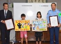 受賞作を手にする今城さん(左から2人目)と石井さん(同3人目)