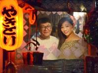妻の純歌さんと焼き台の前に立つ。「『ドリフの仲本』であることをずっと大切にしてきた。そういうものを人生で一本、持てたのは大きいよね」=東京都目黒区で、渡部直樹撮影