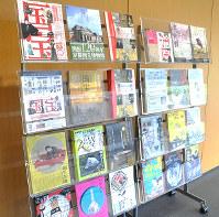 展覧会会場には、多くのチラシが並べられている=京都市東山区の京都国立博物館で、花澤茂人撮影