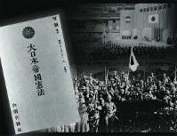 左は明治時代の官報の「大日本帝国憲法」の表紙。右上は1968年に政府が日本武道館で開いた「明治百年記念式典」の様子。右下は戦前の満州事変当時の日本軍 コラージュ・大井美咲