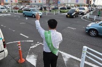 愛知県第10区