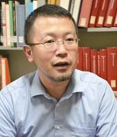 西村明・東京大准教授