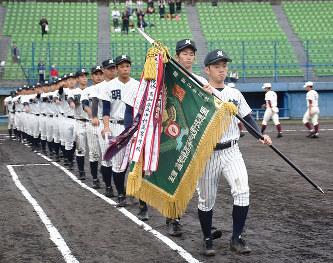 高校野球ドットコム 【高知版】 -