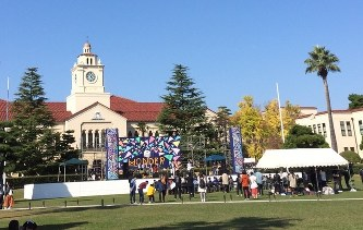 ウチの学校祭:関西学院大学 藤...