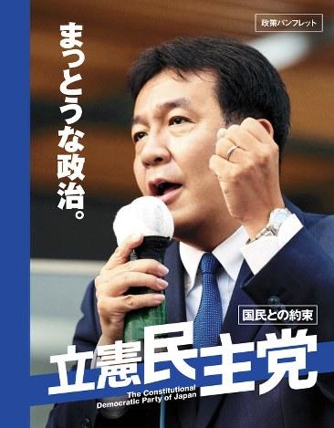 https://cdn.mainichi.jp/vol1/2017/10/19/20171019ddm010010057000p/7.jpg?1