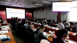 """清華大学で開かれた""""長寿企業""""の研究会=中国北京市で2017年10月10日、赤間清広撮影"""
