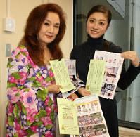 コンサートで集めた募金を寄託した清水康子さん(左)と宮田ゆかりさん=毎日新聞東京本社で