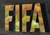 FIFAが新ルールを採択か [写真]=Getty Images
