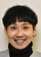 藤野良孝さん