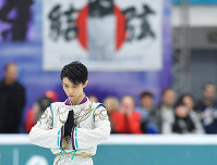 Yuzuru Hanyu is seen during the Rostelecom Cup at Megasport Sport Palace in Moscow, on Oct. 21, 2017. (Mainichi)