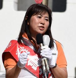 亀井亜紀子氏(立憲民主党)島根1区=比例で復活当選