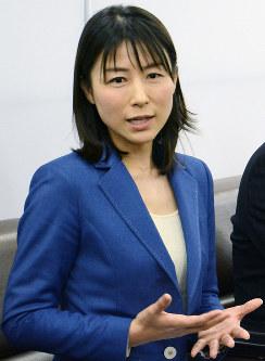 塩村文夏氏(無所属)広島3区=比例の重複立候補なく落選