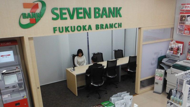 セブン銀行の有人店舗=福岡市博多区で2015年1月28日、小原擁撮影