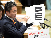柿沢未途氏(希望の党)東京15区=比例で復活当選
