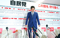 Prime Minister Shinzo Abe prepares for a news conference following reports on his party's victory in the House of Representatives election, in Tokyo's Chiyoda Ward on Oct. 22, 2017. (Mainichi)