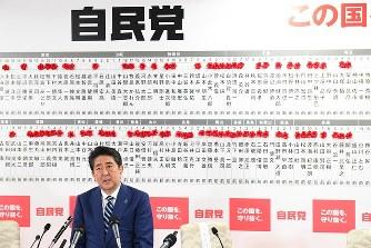 衆院選:全465議席が確定 与党3...