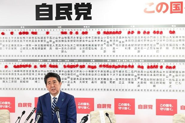衆院選:全465議席が確定 与党3分の2維持 - 毎日新聞