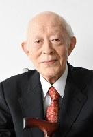土山秀夫さん 92歳=元長崎大学長(9月2日死去)