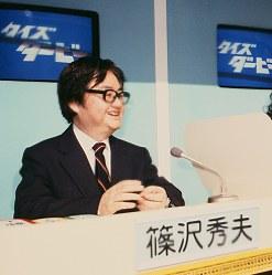 「クイズダービー」出演当時の篠沢秀夫さん=TBS提供