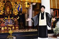 心光寺の副住職、丈徳さん=大阪市天王寺区下寺町で、金志尚撮影